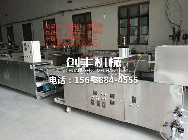 郑州全自动春饼机